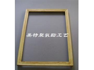 PU发泡工艺制品 硬泡制品像框PU材质