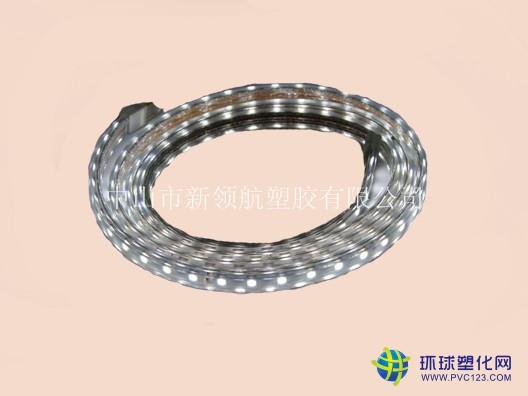 环保LED灯带PVC粒料