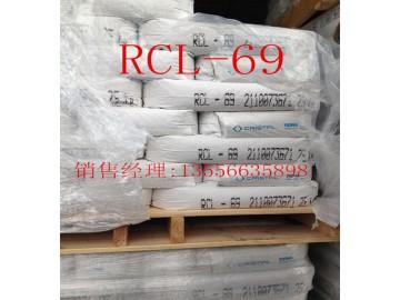 钛白粉RCL-69     增白    遮盖力强