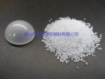 供应光扩散剂灯罩白色粉