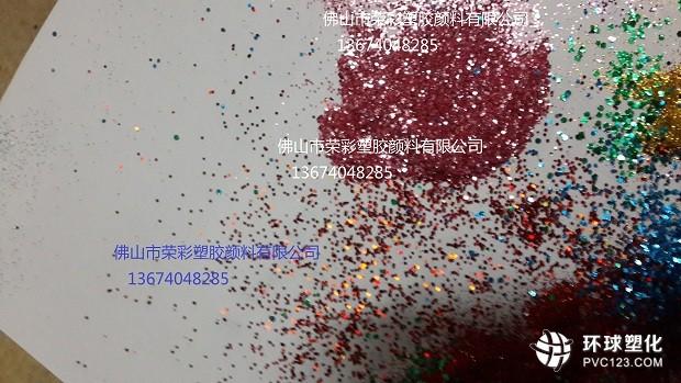 耐高温0.010玫红点|铝质金属0.010玫红点