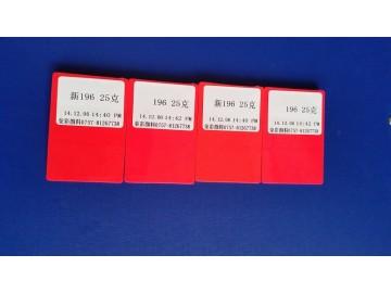 供应196荧光红BK溶剂红