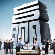 广州市洽科包装机械有限公司