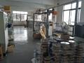 广州汇才新材料有限公司