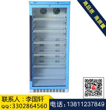 手术室用的液体加温柜