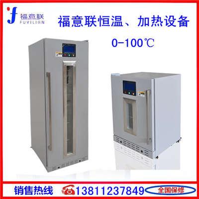 手术室液体加热器