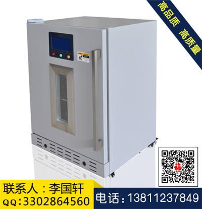 手术室液体恒温柜