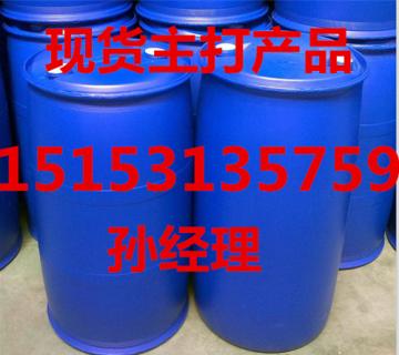 扬子巴斯夫丙酸 丙酸价格行情 丙酸用途CAS79-09-4