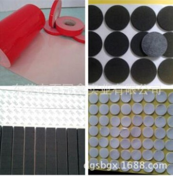 防震EVA胶垫