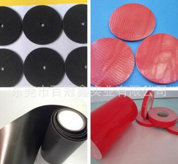 防火防滑防震海绵片泡棉胶垫