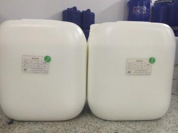 乳化硅油H800