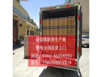 现货供应偶联剂KH-560 粘合剂 提高附作力