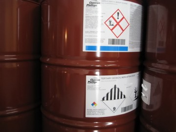 全国热销美国菲利普斯正十二烷基硫醇