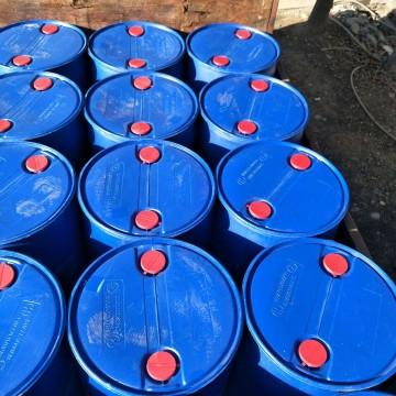 现货供应国标甲基丙烯酸羟乙酯