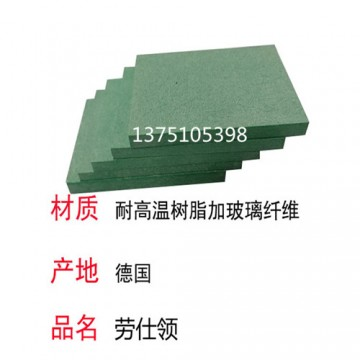 高温高压模具隔热板 保温材料绝缘板 加工裁切