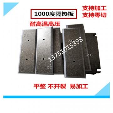 1000度高温隔热板加工 裁切