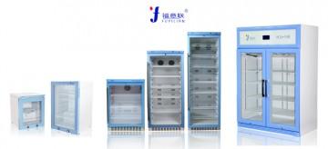 尿液保存医用恒温冰箱