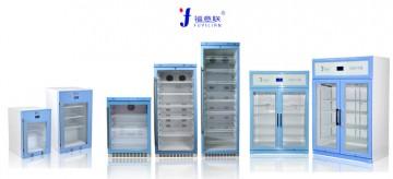 安全锁玻璃门标准物质冷藏柜