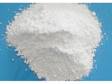 硬脂酸钙供应