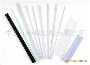 IC管PVC颗粒 中山IC管专用PVC颗粒