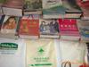 供应PVC塑料袋,塑料包装薄膜袋