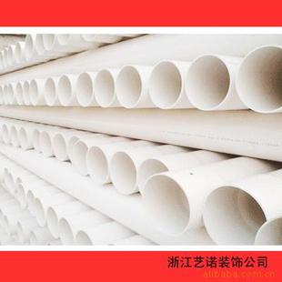 供应 pvc 管材 管件 pvc下水管 PVC管材 PVC塑料制品 供应