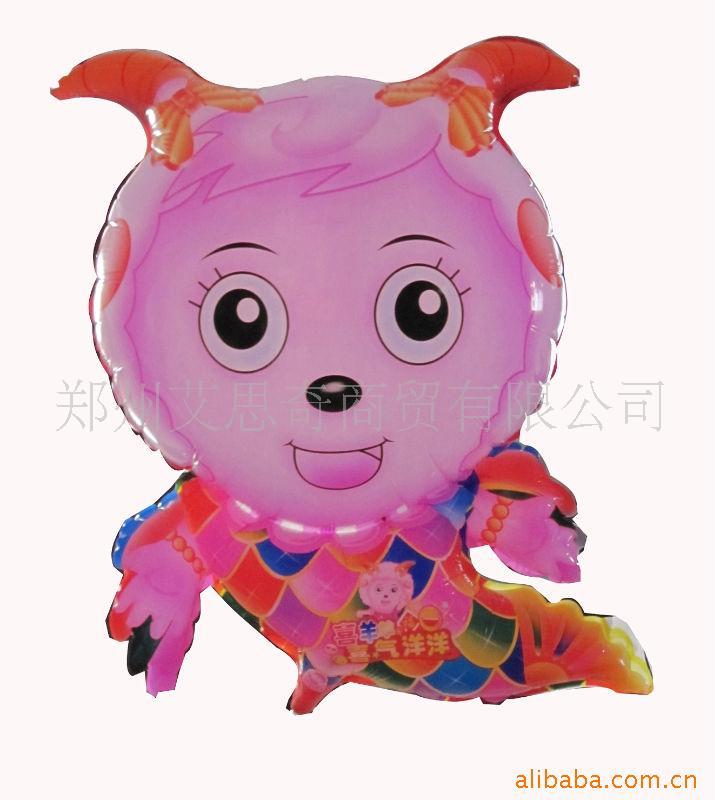 氦气球卡通动物系列产品--------鱼美羊羊