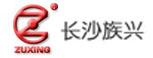 长沙族兴金属颜料有限公司