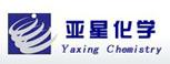 潍坊亚星化学股份有限公司