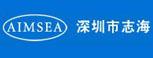 深圳市志海实业有限公司招聘PVC技术人才