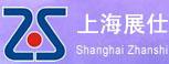 上海展仕机械设备有限公司招聘专业人才
