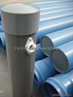 UPVC排水管 给水管 管材