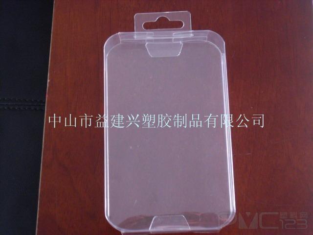 PET塑料包装盒 PET胶盒 透明PET包装盒