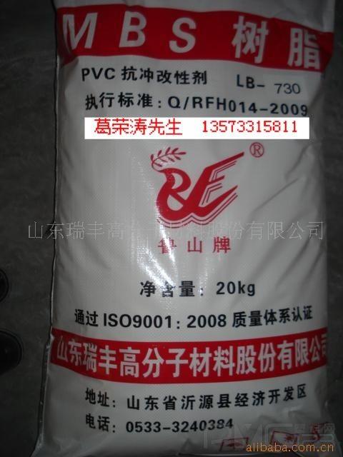 抗冲改性剂 LB-730,代替BTA-730/C-132