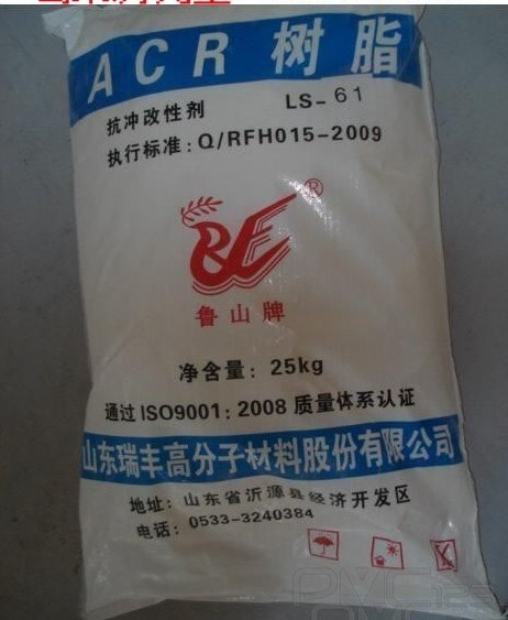 PVC耐侯性抗冲改性剂ACR,LS-61,抗冲ACR树脂