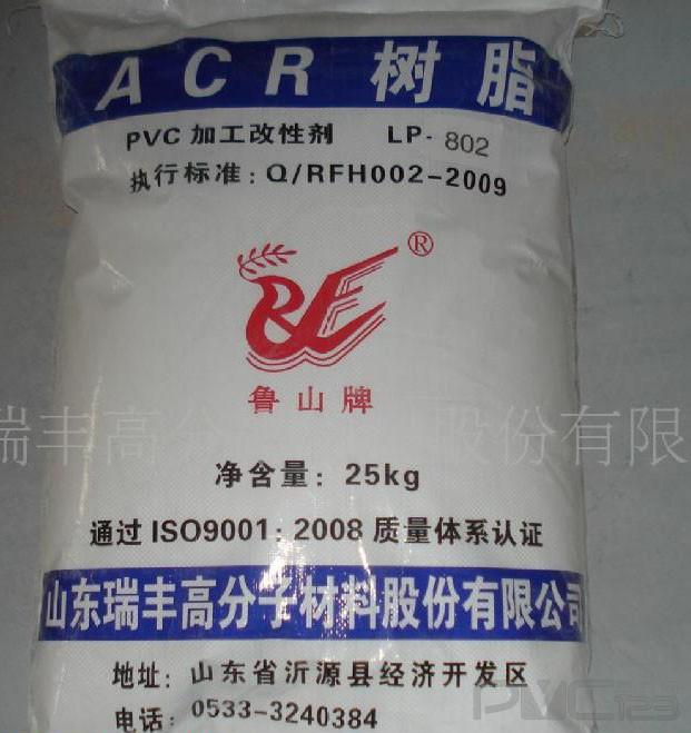 PVC大口径波纹管专用高分子量加工助剂ACR