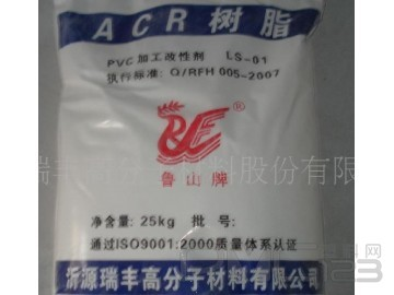 PVC加工助剂ACR-401 PVC加工改性剂LS-01
