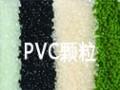 PVC颗粒