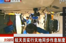中国航天事业国际化
