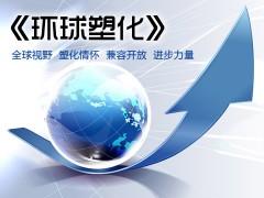 北京赛车pk10开奖