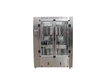 供应白酒灌装机-葡萄酒灌装机-灌装生产线-鲁泰机械