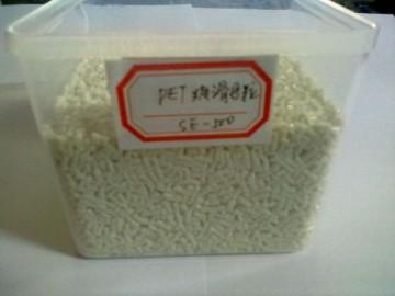 PET爽滑剂