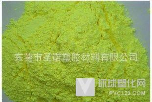 供应荧光增白剂KSN