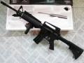 塑料玩具枪