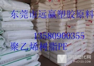 LLDPE滚塑级 埃克森美孚 MRA-015