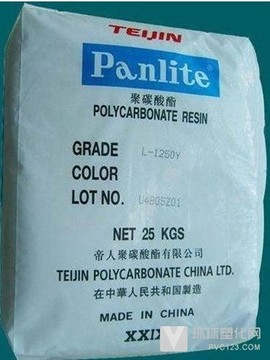 供应耐高温PC塑胶原料