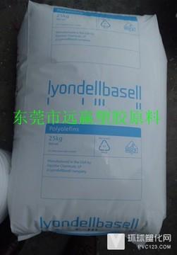 中空吹塑级HDPE 油箱材料聚乙烯 巴塞尔 4261AG