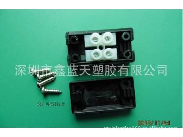 供应hdz-028两位接线盒
