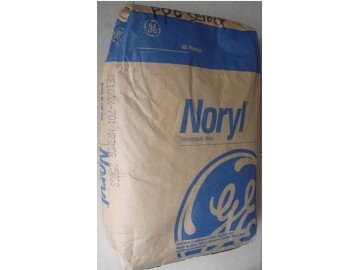 供应PPO塑胶原料 日本旭化成S201A