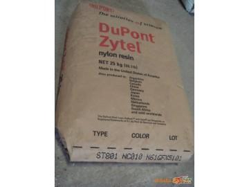 PA66美国杜邦122L(耐水性好,柔韧性好,注塑级)塑胶原料